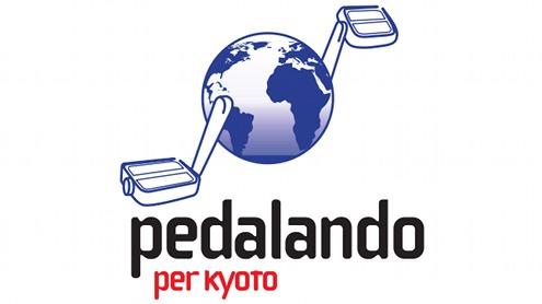 pedalando-per-kyoto