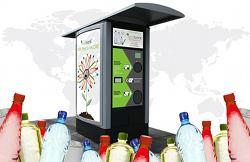 ecobank-latine-bottiglie