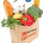 <i><b>Last Minute Market. </b></i><br />Gestire e redistribuire i prodotti invenduti a chi ne ha bisogno