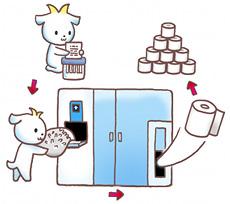 macchina-carta-igienica