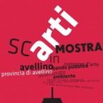 <b>(SC)ARTI in mostra</b> ad Avellino. <br />I rifiuti in Campania non significano solo emergenza