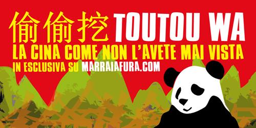toutou-wa-banner