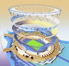 stadio_londra