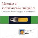 <b>Il manuale di sopravvivenza energetica</b> e il decalogo per il risparmio energetico quotidiano