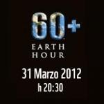 Il 31 Marzo 2012 è l'ora della terra. Il WWF rinnova l'appuntamento al buio per il pianeta!