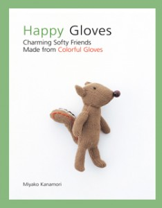 HappyGloves