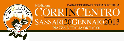 corrincentro-2013