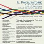 <b>Il Facilitatore. Una nuova figura per lo sviluppo delle comunità locali.</b> Master gratuito a Roma.