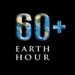 <b>Il 29 marzo Earth Hour 2014.</b></br> Il black out mondiale contro il riscaldamento globale.